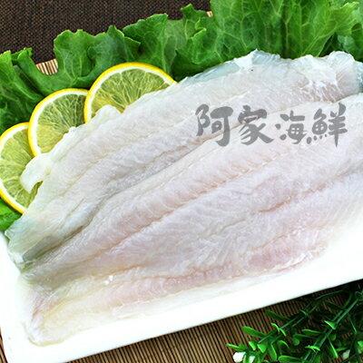 越南A級★巴沙魚片(1kg±5%/包)#多利魚#魴魚排#鮮嫩#無刺#無腥#油炸#蒸煮