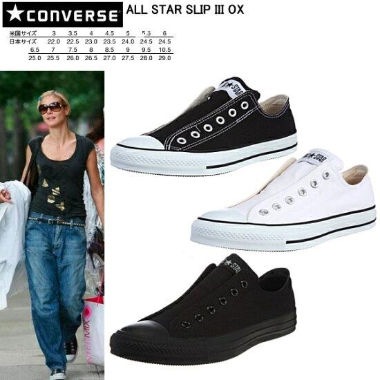 沒有匡威懶漢鞋帶子的CONVERSE ALL STAR SLIP III OX白人分歧D運動鞋全明星女式無袖內衣3低切漂亮的休閒喜愛的樣子好的黑色黑白小的尺寸大的尺寸人鞋女士鞋 Shoes shop LEAD