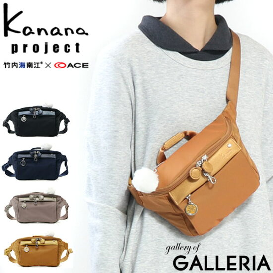 腰包Kanana項目Kanana腰包PJ 1 - 3 rd小巧斜跨女士女士尼龍54787 World Mysteries Discovery GALLERIA Bag-Luggage
