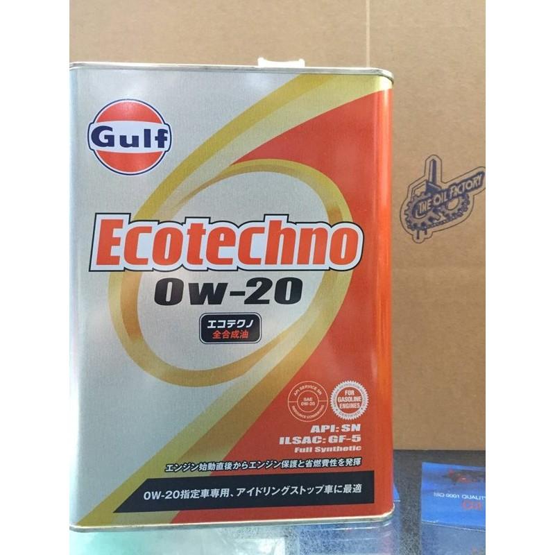 『油工廠』海灣 GULF 0W20 ECOTECHNO 0W-20 全合成機油 油電車 HONDA