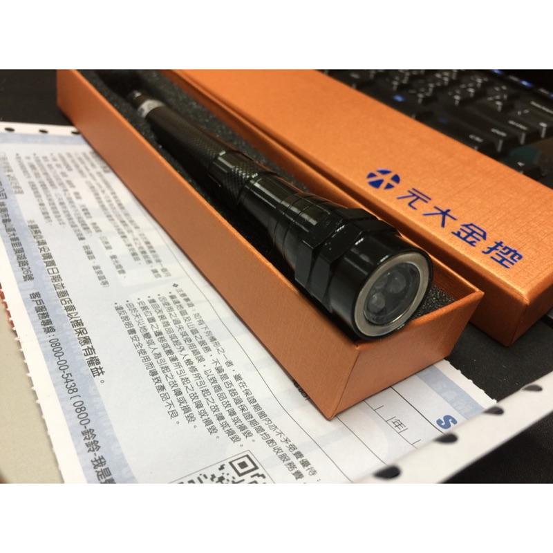 聲寶伸縮軟管手電筒 元大金股東會紀念品 家用工具 必備