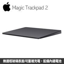 APPLE Magic Trackpad 2 (MRMF2TA/A) 太空灰色