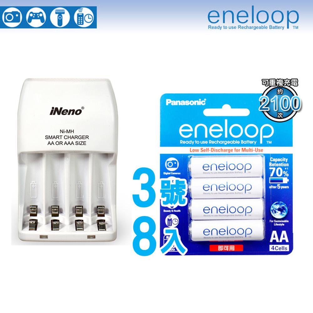 Panasonic-eneloop低自放鎳氫充電電池(3號8入+iNeno充電器)