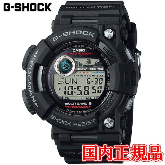 國內正規的物品卡西歐G-SHOCK FROGMAN(蛙人)男子的手錶GWF-1000-1JF quelleheure