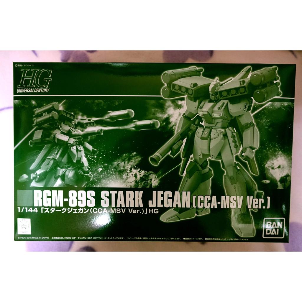 現貨 HG 1/144 武裝 強化型 傑鋼 RGM-89S STARK JEGAN (CCA-MSV Ver.)