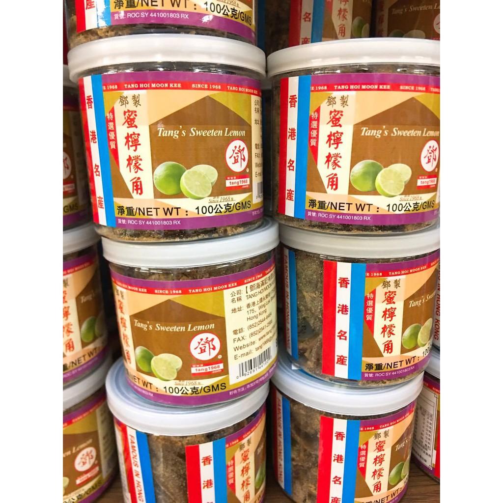 香港 鄧海滿記 香港名產 蜜餞 必吃 超推 檸檬角