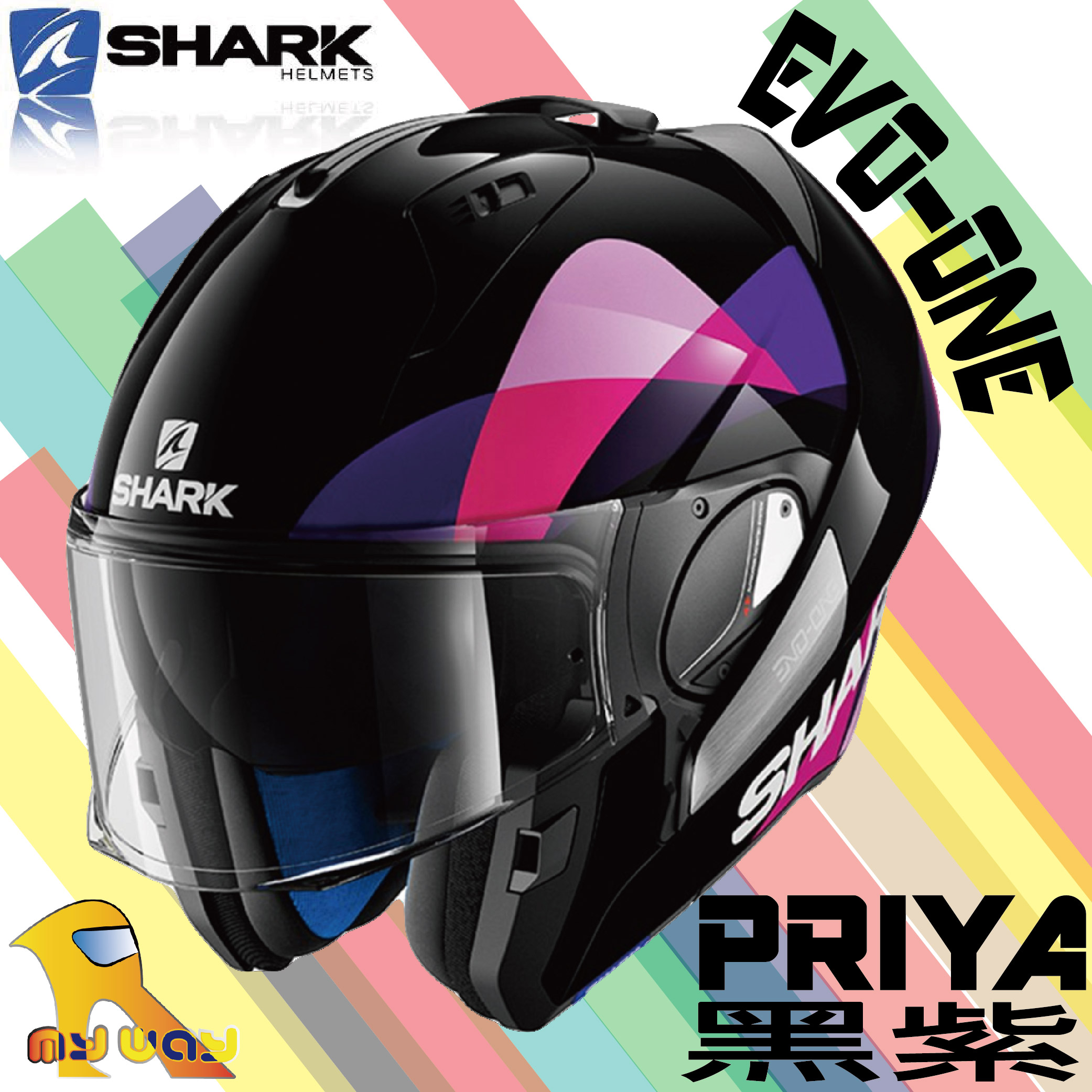 ~任我行騎士部品~SHARK EVO-ONE PRIYA 黑紫 內藏鏡片 可樂帽 汽水帽 可掀式安全帽