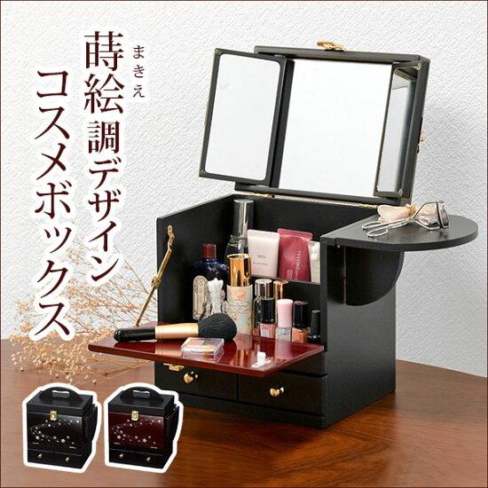 珠寶箱/珠寶箱配飾箱配飾收藏小型結實地喜愛收藏,并且被整理起來的打扮得漂亮,可愛的日式和睦味道 KOREDA