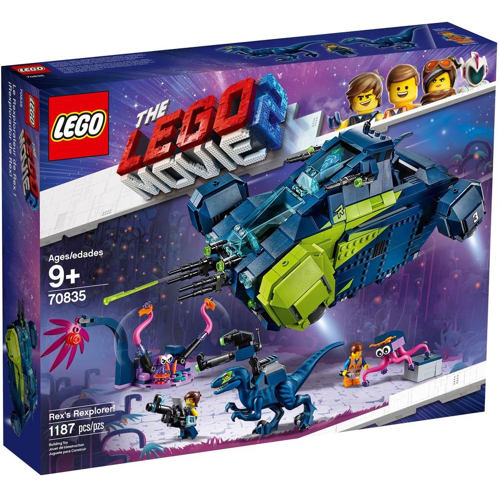可刷卡【群樂】建議選郵寄 盒組 LEGO 70835 Rex's Rexplorer 現貨不用等