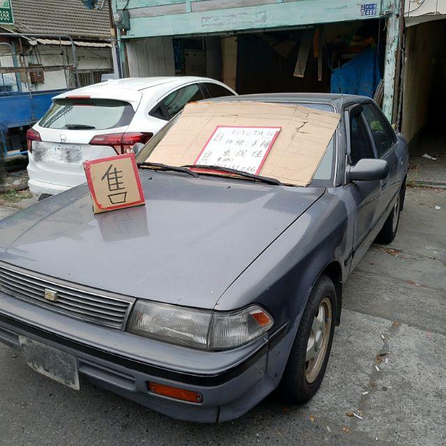 自售 豐田 TOYOTA CORONA 1.6 二手車代步車 原廠退休維修技師自用車 免整理 1990年手排車