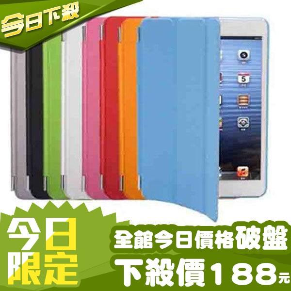 附發票【DIFF】smart cover iPad 站立保護套+背蓋 智能休眠/喚醒iPad Air2保護殼皮套