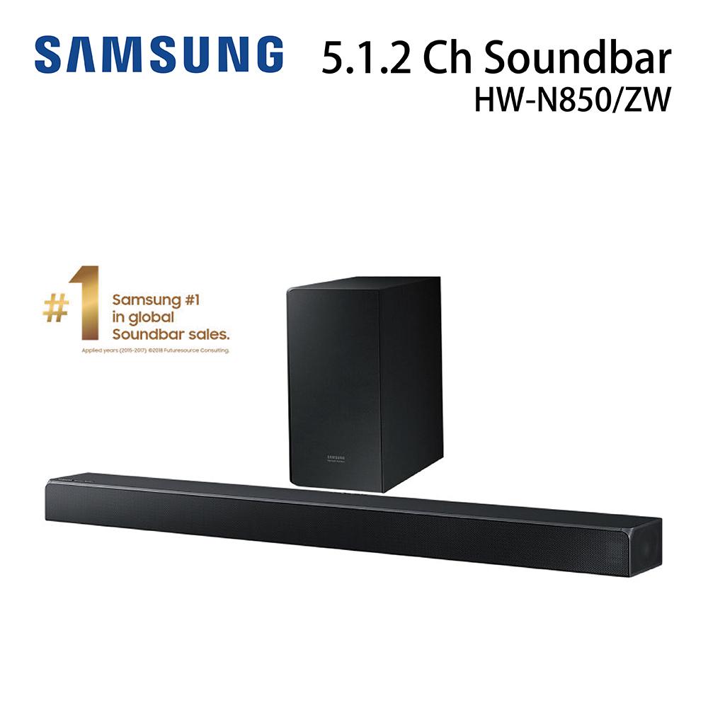 ★靜態陳列機出清★【SAMSUNG 三星】 5.1聲道 Soundbar 聲霸 HW-N850/ZW