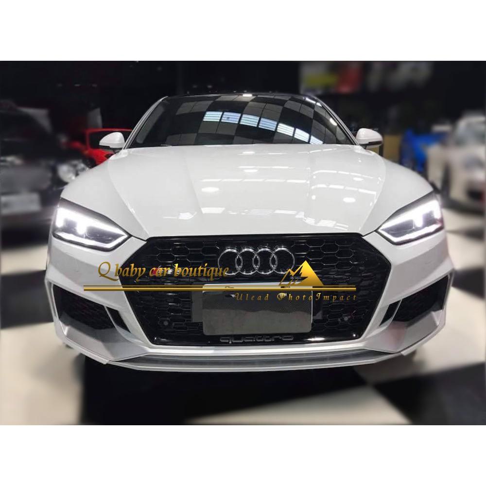 首發~ 2018 Audi A5 Coupe升級RS5 RS5前保桿 後保桿 保桿 空力套件