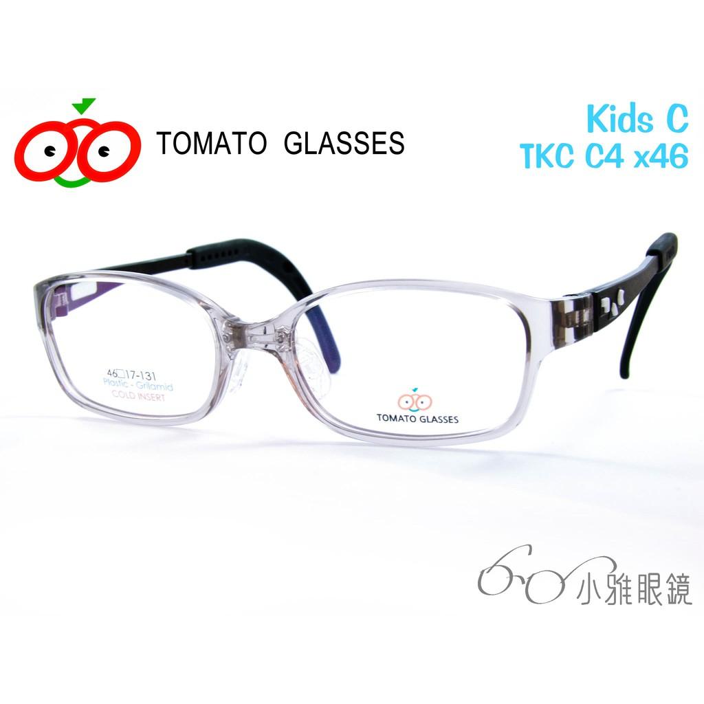 小雅眼鏡 × TOMATO GLASSES 可調式兒童眼鏡 TKC-C4 x46 @附贈鏡片
