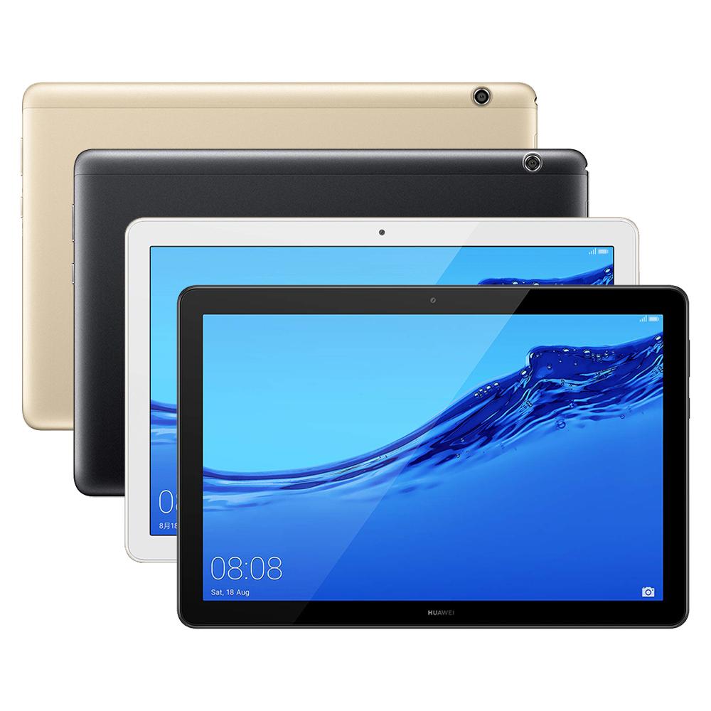 HUAWEI華為 MediaPad T5 10 10.1吋八核心平板 (3G/32G)