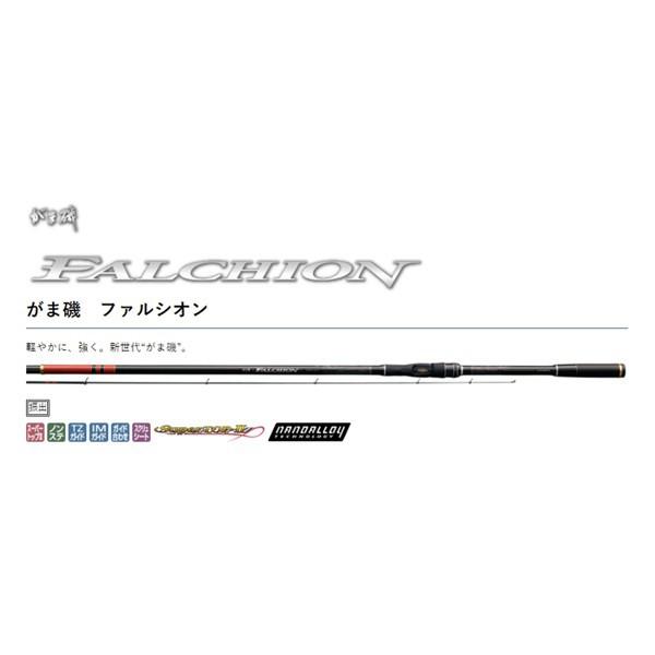 《gamakatsu》磯 FALCHION(彎刀) 磯釣竿(款式很多~~內詳)