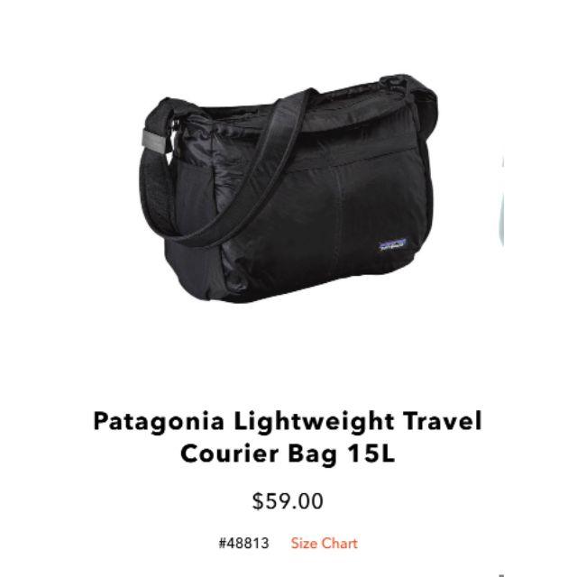 กระเป๋าสะพายข้างPATAGONIA