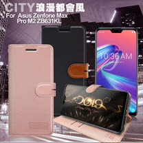 CITY for Asus Zenfone Max Pro M2 ZB631KL 浪漫都會手機皮套