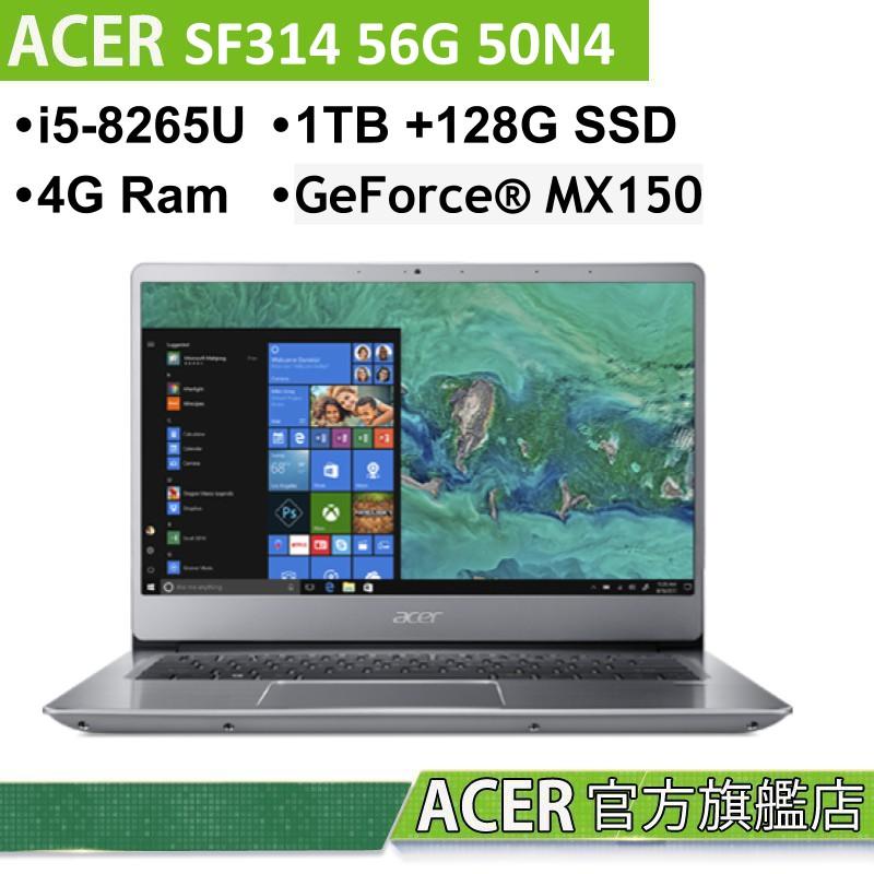 ACER 宏碁 Swift 3 SF314 56G 50N4 i5-8265U/MX150/1TB+128G