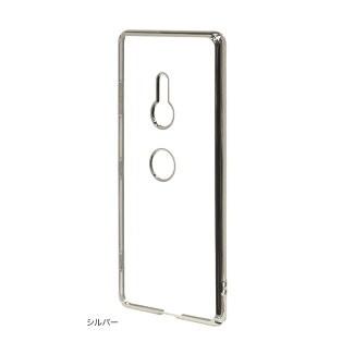 [現貨]Sony XPERIA XZ3 電鍍邊框透明保護殻閃耀銀日本Rasta Banana 原廠