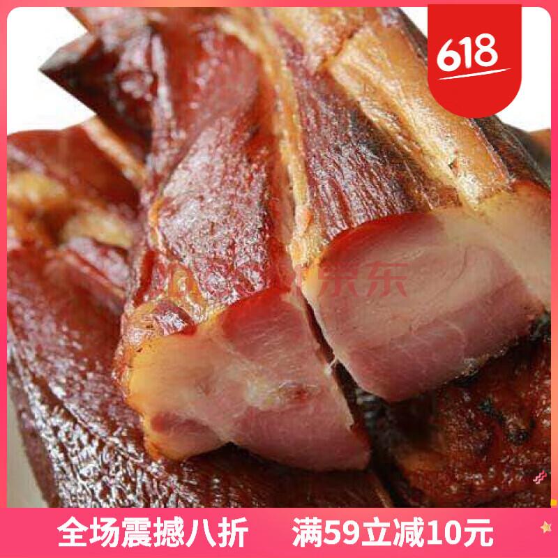 腊肉五花肉后腿肉麻辣肠广式肠湖南贵州四川特产烟熏腊肉香肠腊肠 后腿腊肉一斤