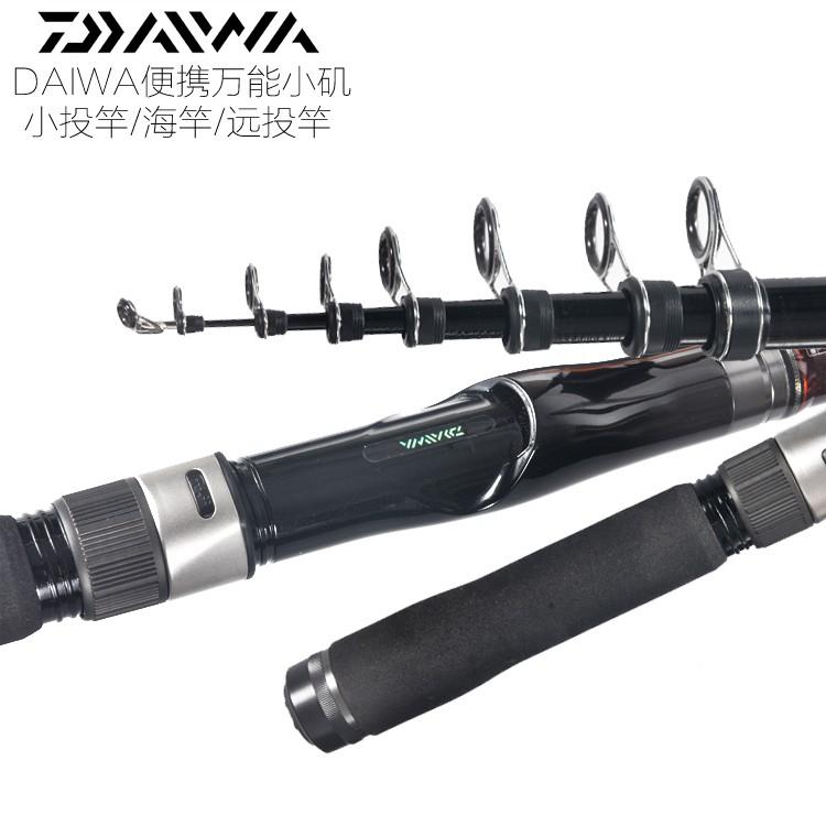 【釣魚】達億瓦(Daiwa) 18 LIBERTY CLUB LIGHT PACK 小投竿/海竿/遠投竿正品
