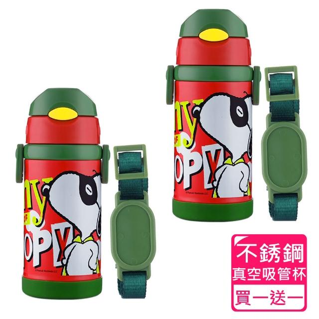 【SNOOPY 史努比】翠燦#304不鏽鋼真空吸管保溫瓶360ml(買一送一)