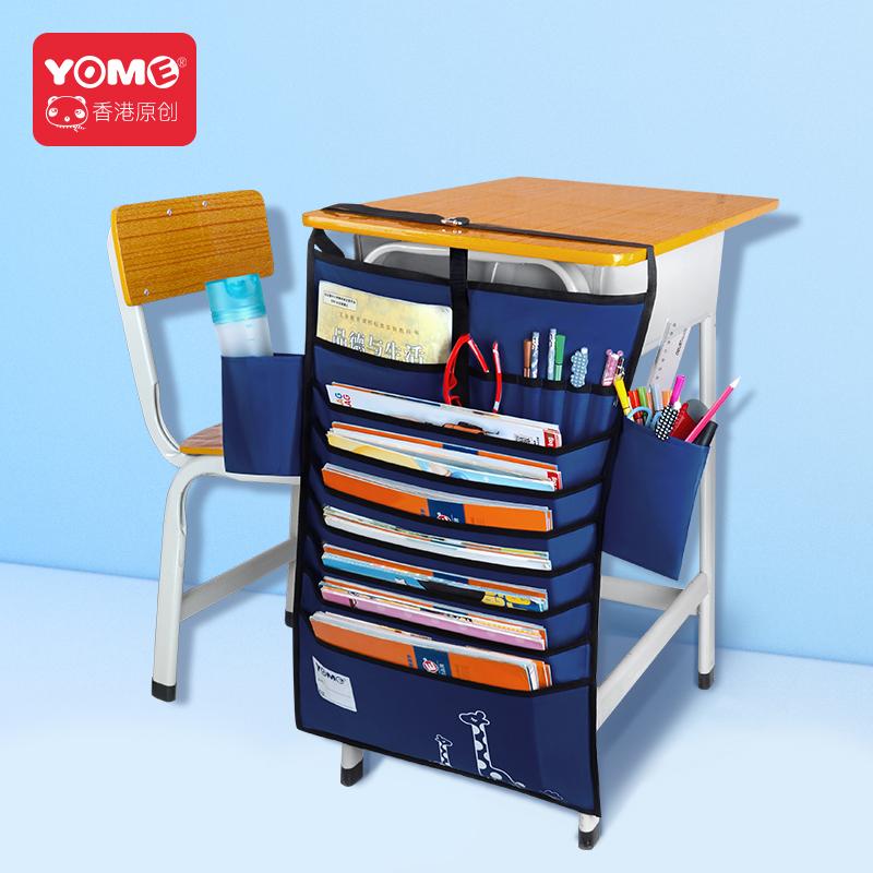 課桌掛書袋學生書掛袋學習書本收納袋高中生書立掛架書桌儲物袋