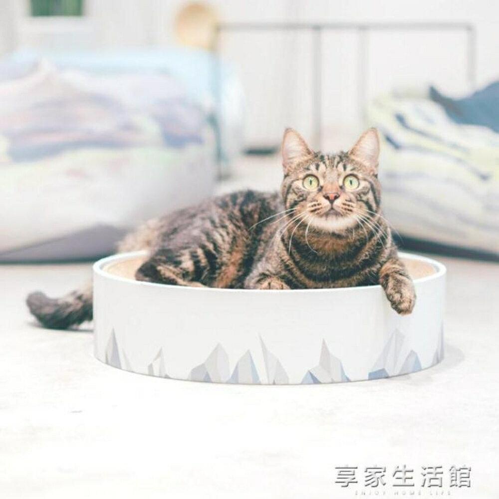 pidan山谷貓抓板 碗形大瓦楞紙貓窩貓玩具貓咪瓦楞碗磨爪貓抓盒·享家生活館 YTL