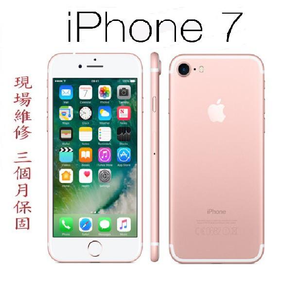 [ 台北光華]基爾科技 iPhone7 iPhone7Plus維修電池/尾插/前鏡頭/後鏡頭/HOME鍵