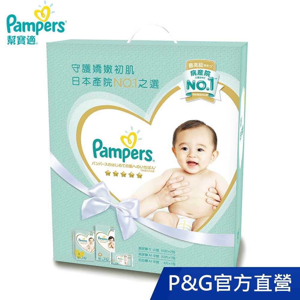 幫寶適 一級幫 紙尿褲/尿布玩具盒裝(S60片X2+M52片+拉拉褲M4片)