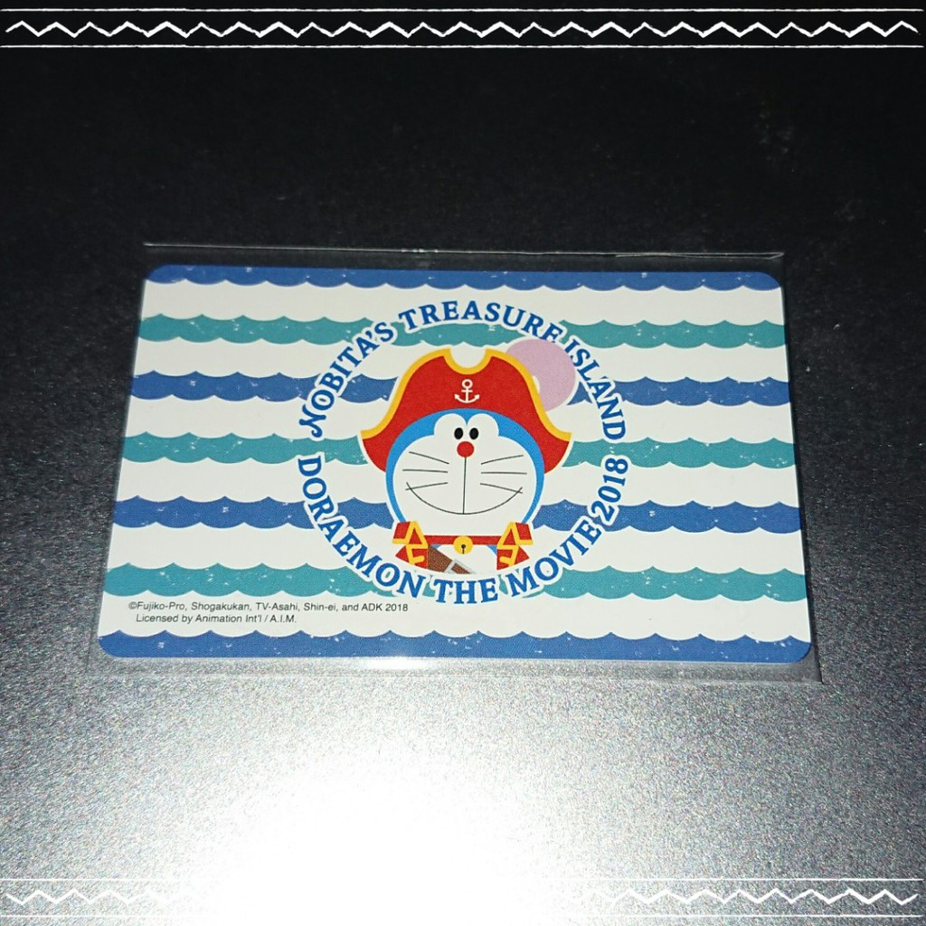 Doraemon Ez-Link Ezlink Card *Movie: Nobita's Treasure Island* pirate on wave