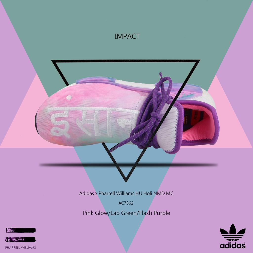 Adidas x Pharrell Williams HU Holi NMD MC 菲董 彩 AC7362 IMPACT