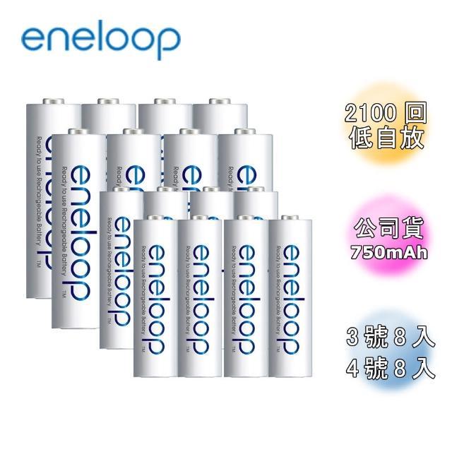 【日本Panasonic國際牌eneloop】低自放電充電電池組(內附3號8入+4號8入)