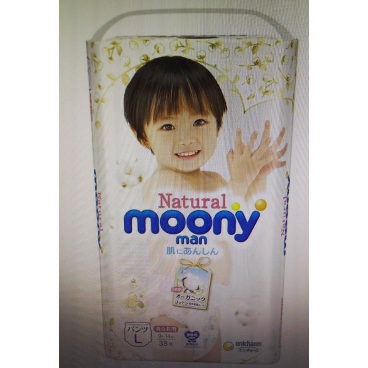 Natural Moony 日本頂級版紙尿褲 褲型 L號 - 152片 W123147  COSCO代購