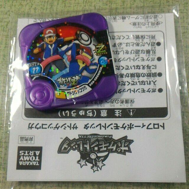 日本正版 神奇寶貝 tretta 特別版p卡 小智+甲賀忍蛙 可刷 未拆