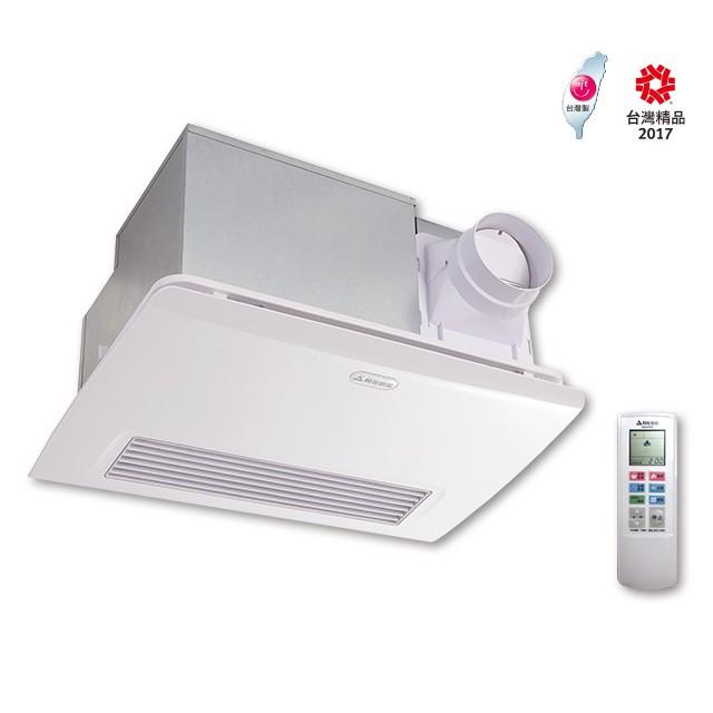 【阿拉斯加968SRP】【 遙控型 五合一多功能浴室暖風乾燥機】 異味阻斷型 PTC陶磁電阻加熱暖風機