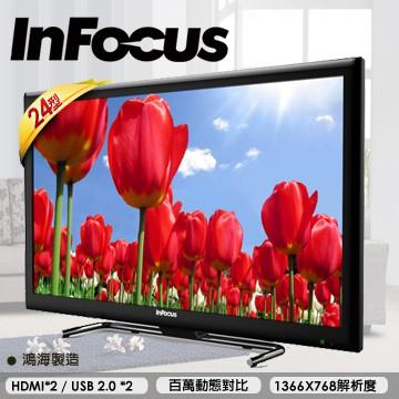 高雄 電視出租 24吋 Infocus 24ID80 LED 液晶電視 租電視 租音響 租投影機
