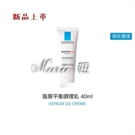 Marie 妞 理膚寶水 脂質平衡調理乳 40ml
