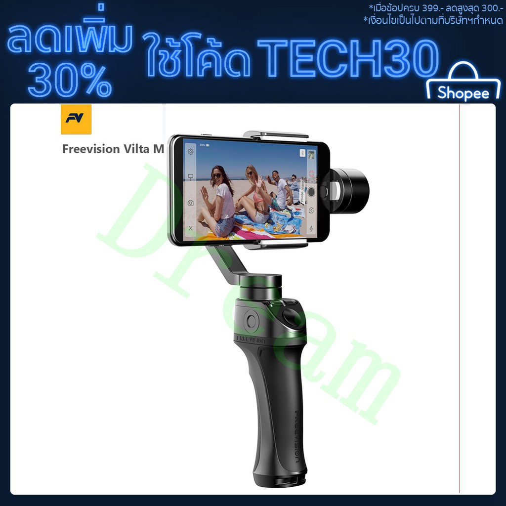 Freevision Vilta-m 3-axis Handheld Gimbal Smartphone Stabilizer for iPhone XS XR Samsung s8 GoPro 7 6 PK Smooth 4 OSMO 2