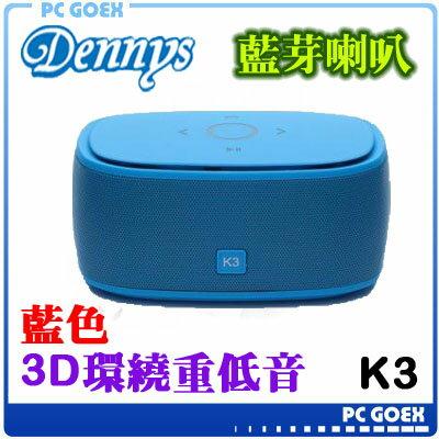 ☆pcgoex 軒揚☆ 3D 環繞重低音藍芽喇叭 BL-K3 藍色
