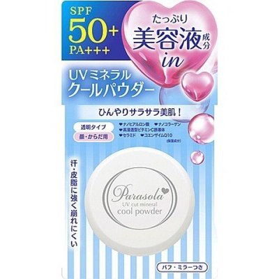 ✪NARIS UP 娜麗絲✪小太陽 防曬蜜粉餅(SPF50)礦物/涼感   ☆2款供選