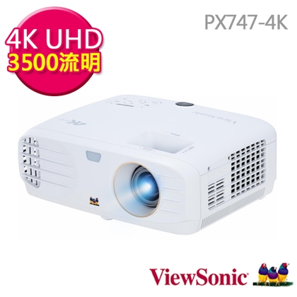 ViewSonic PX747-4K Ultra HD 家庭娛樂投影機 3500ANSI 830萬畫素 公司貨保固3年