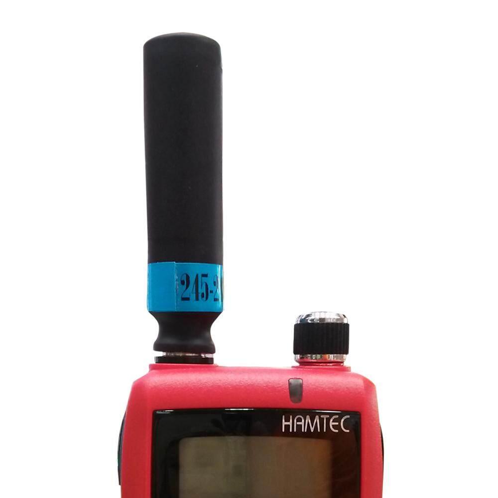 MARWIN เสายาง เสาวิทยุสื่อสาร 245-246 MHz สีดำ