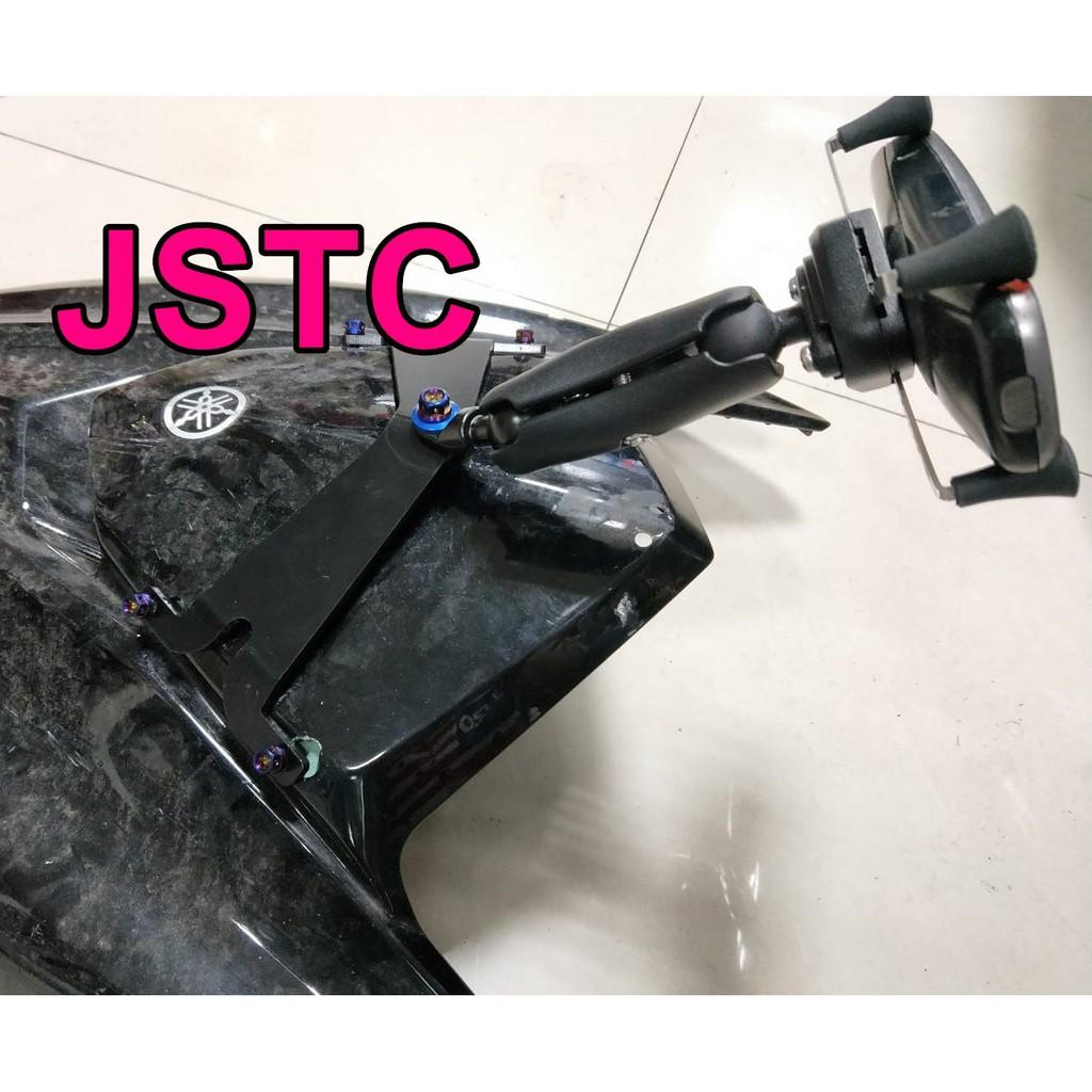 【小港二輪】JSTC 風鏡專用 加厚型手機支架.前移風鏡專用.FORCE.