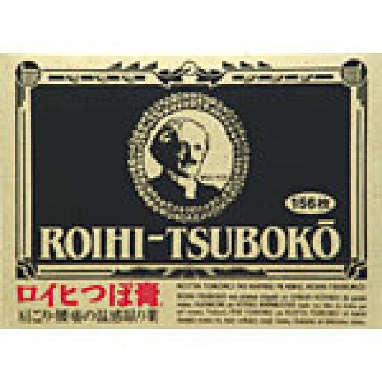 Loihi 花瓶石膏 156 × 2 1940 okusuriyasan