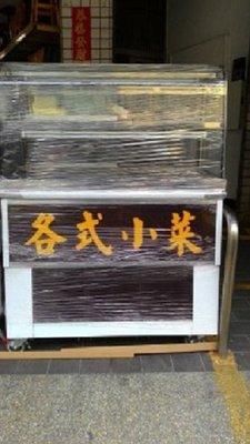 冠億冷凍家具行 歡迎租賃/3尺5海產櫥/黑白切台/冷藏展示冰箱/展示櫥/冷藏櫃/小菜櫥/水果/黑白切