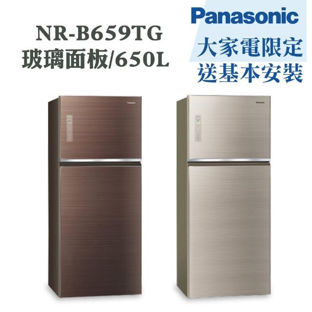 【Panasonic 國際牌】650公升一級能效變頻雙門電冰箱(NR-B659TG)
