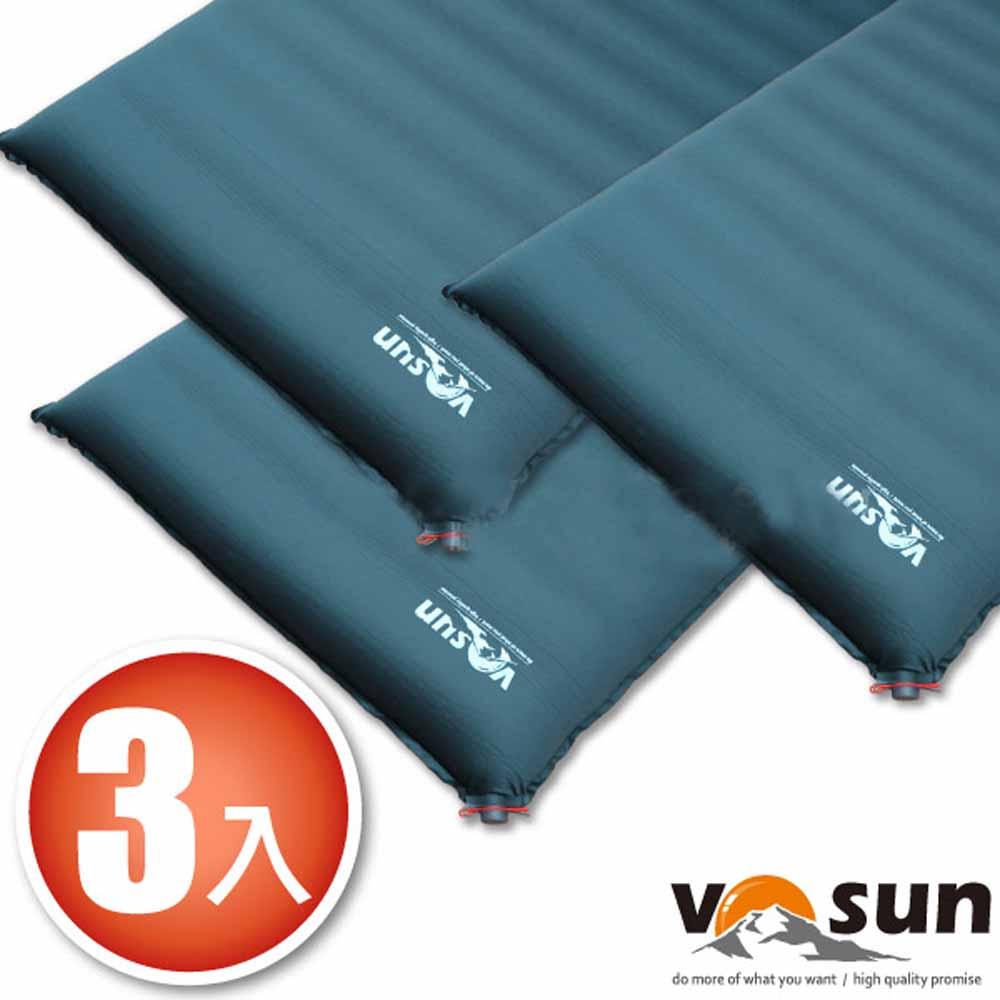 【VOSUN】史上最厚10cm !加大加寬加厚自動充氣睡墊(3入)_深藍