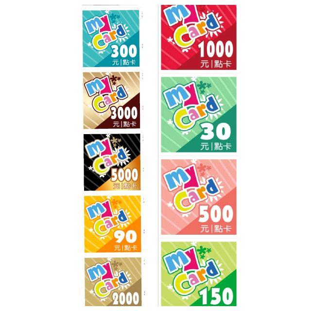 92折 mycard 1150 1490 2000 3000 5000